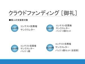 badge_09