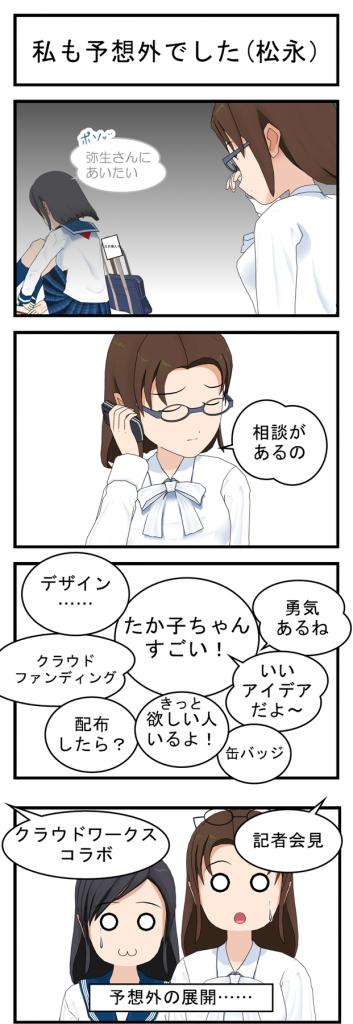 SCB_009