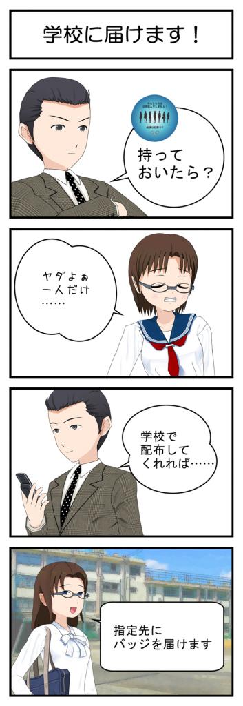 SCB_014